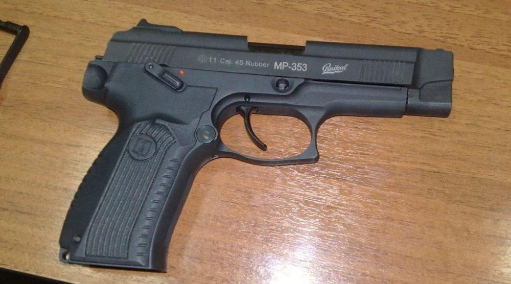МР-353