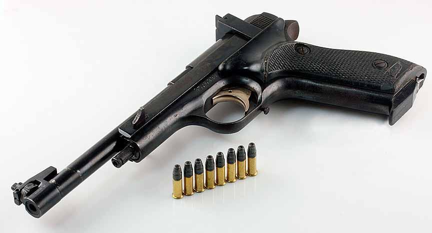 Пистолет Марголина с патронами