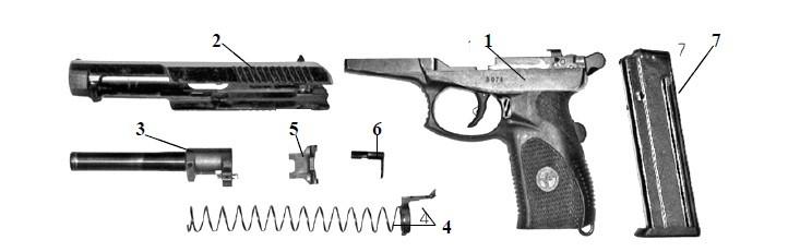 Разобранный СР-1