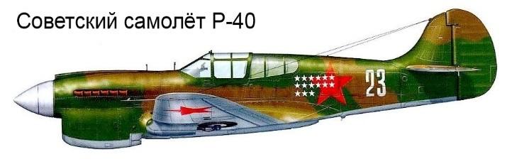 Самолёт Курзенкова