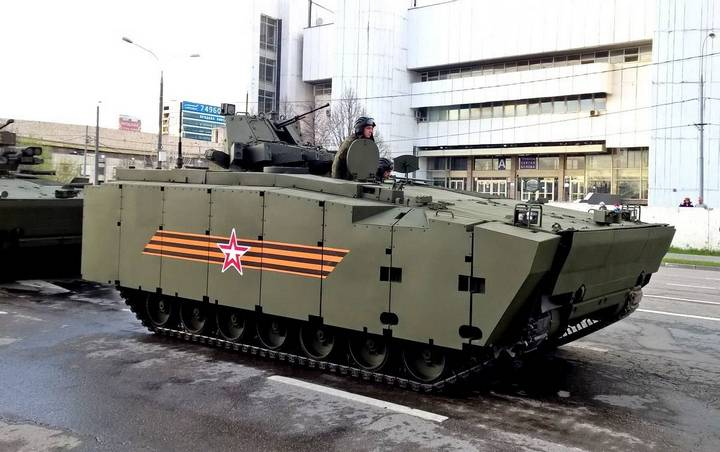 Т-15 «Курганец»