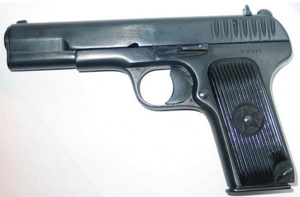 Травматический пистолет «Лидер»