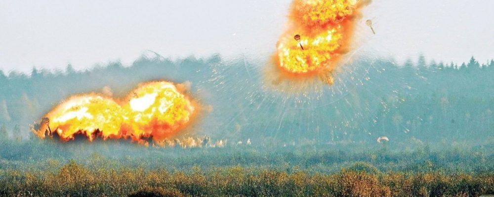 Взрывы от кассетной бомбы