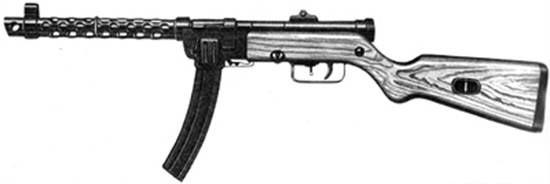 Югославский ППШ