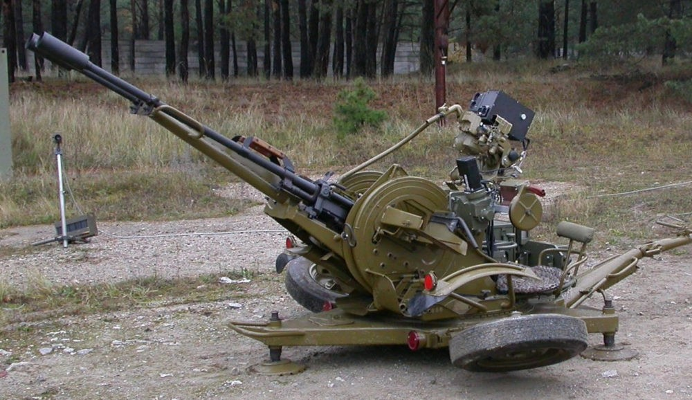 ЗПУ-2