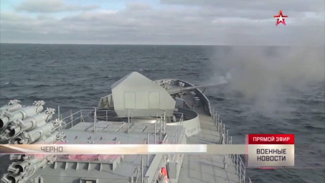 «Адмирал Григорович» ведет стрельбу