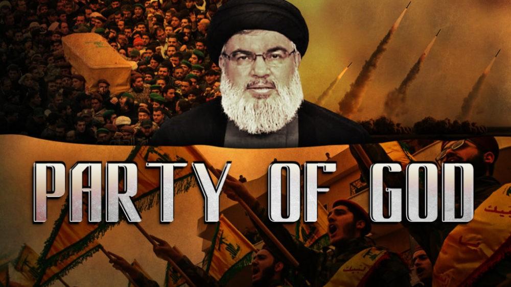 Агитплакат «Хезболлы»