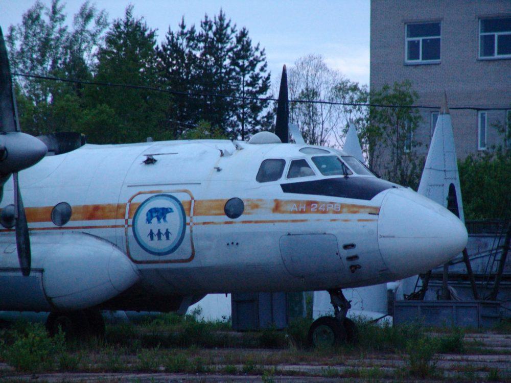 Ан-24 «Нить»
