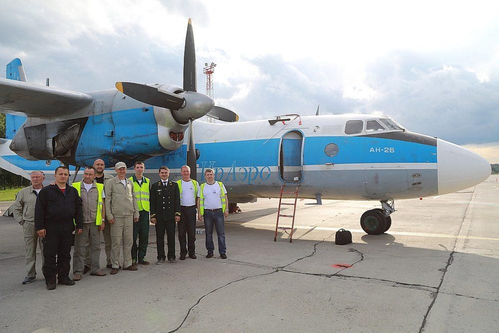 Ан-26Б «Циклон»