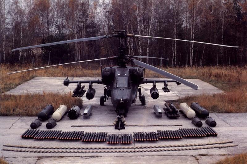 Боекомплект Ка-50