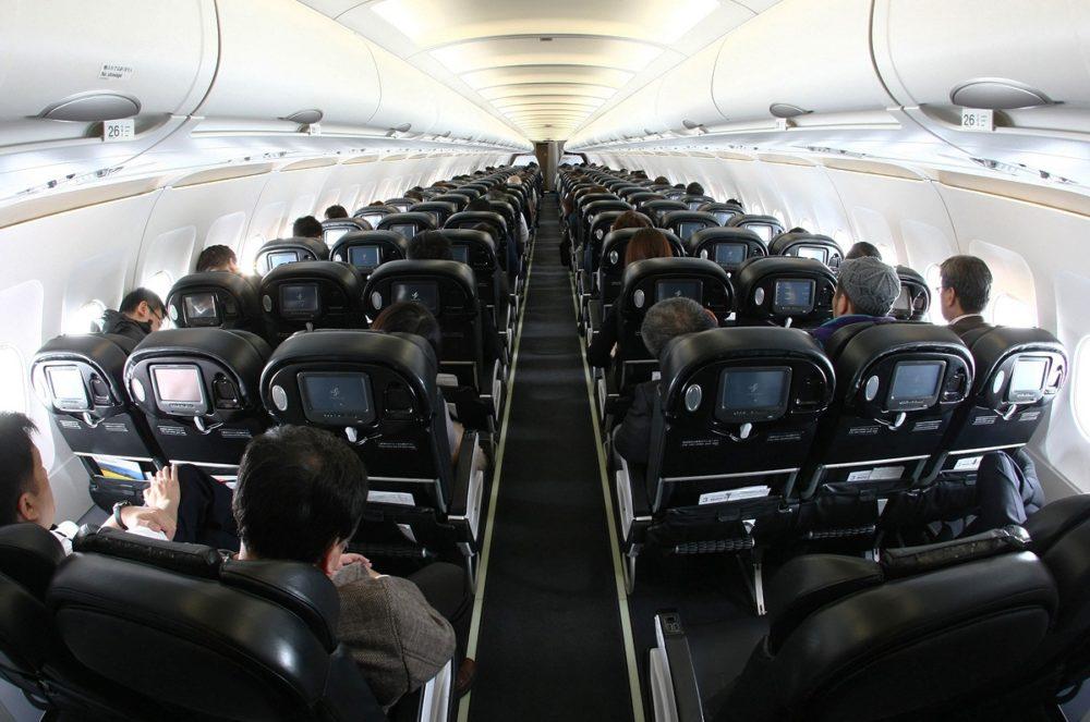 Эконом-класс в A320