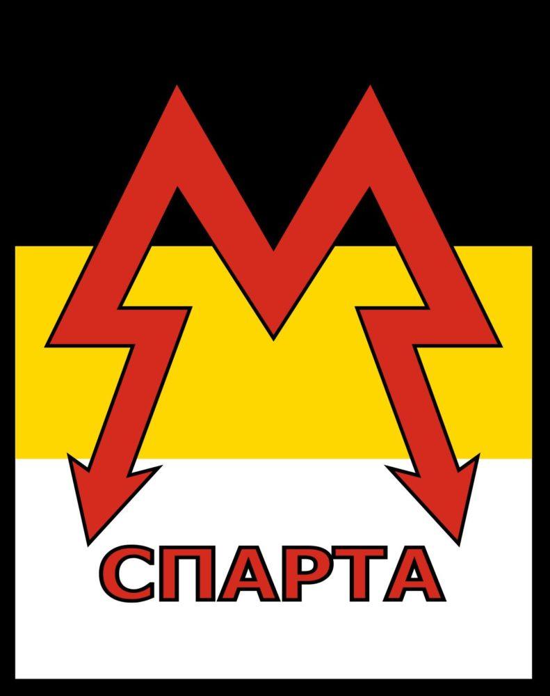 Флаг батальона «Спарта»
