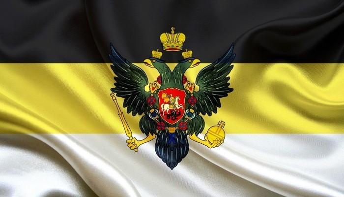 Флаг и герб Российской империи