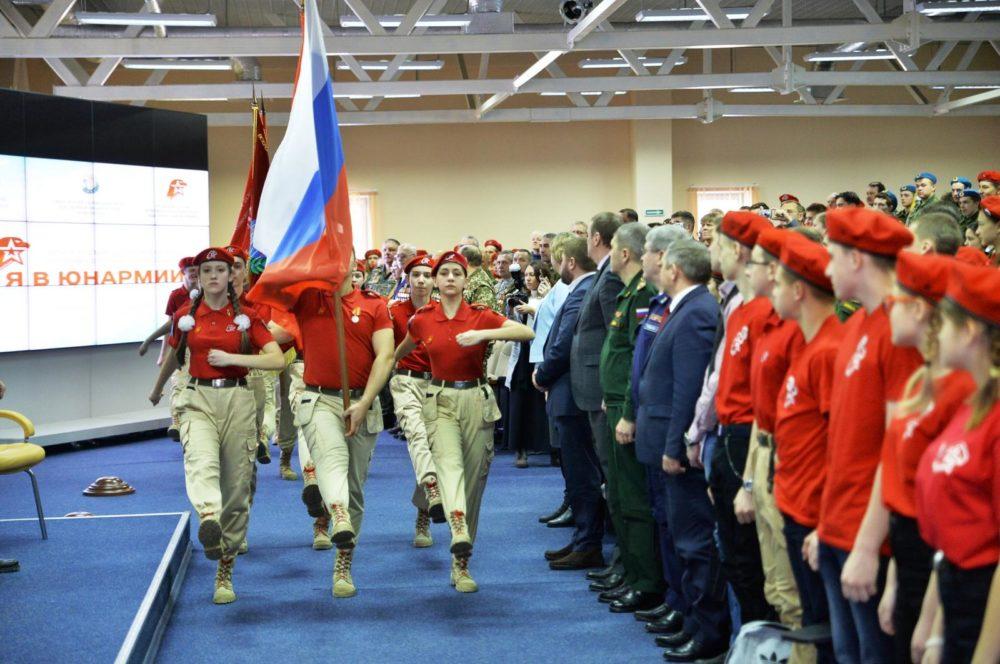 Форум «Юнармии» в Омске