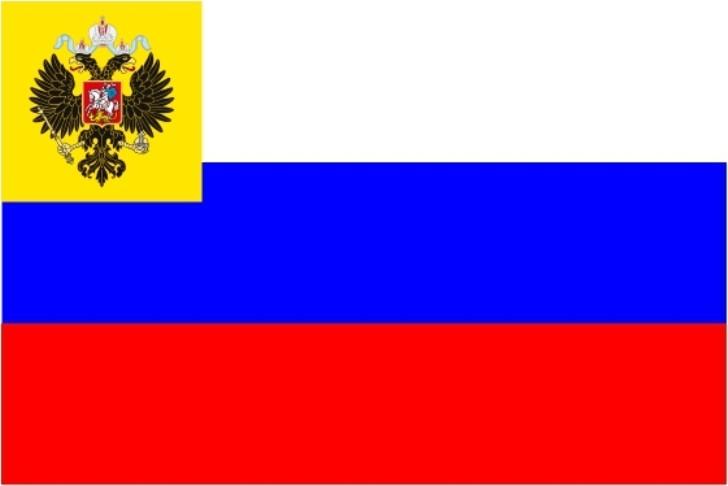 «Гибридный» флаг, 1914