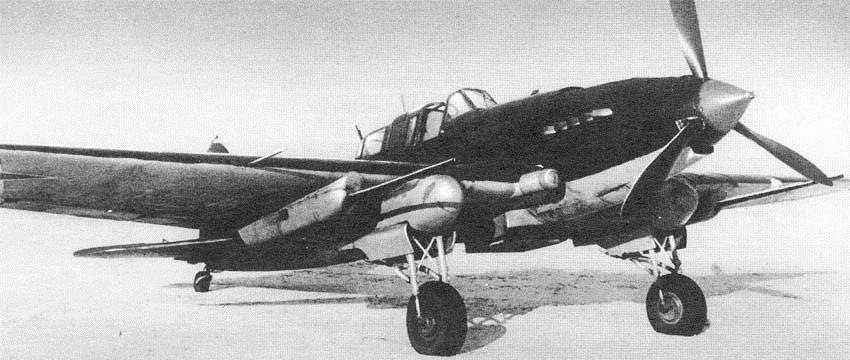 Ил-2 с пушками НС-37