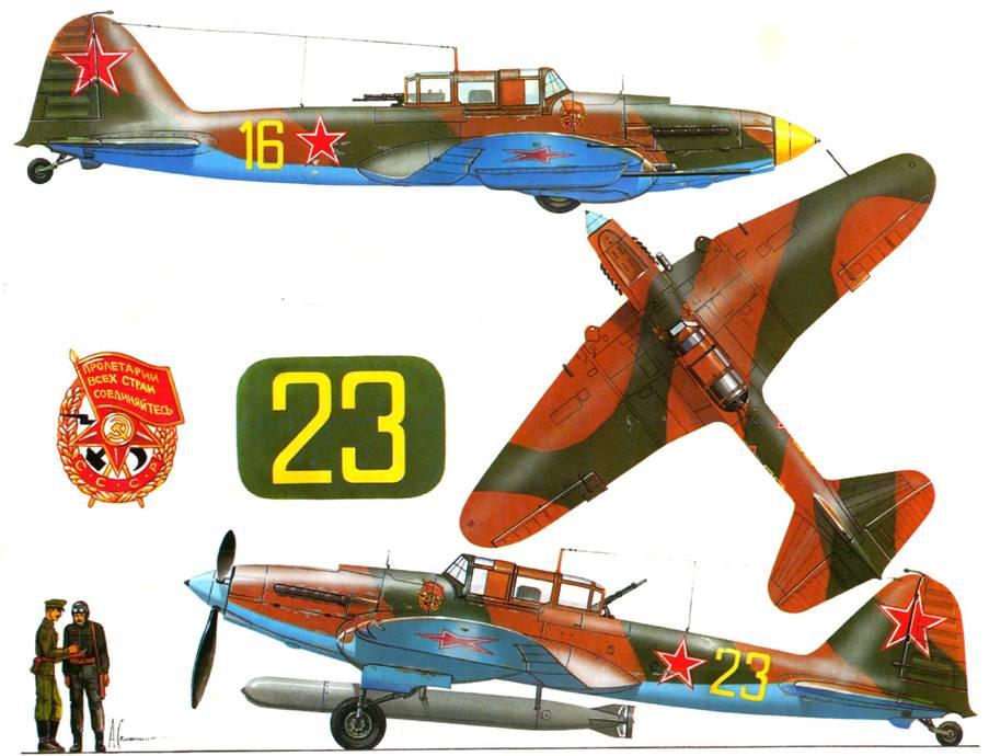 Ил-2Т