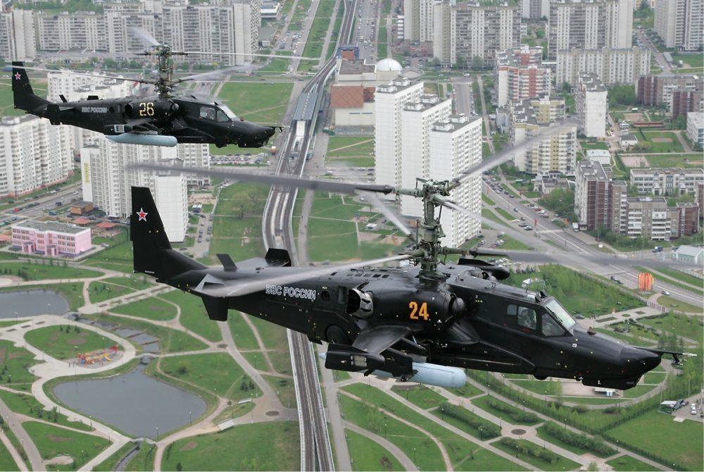 Ка-50 над Москвой