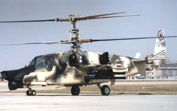 Ка-50Ш