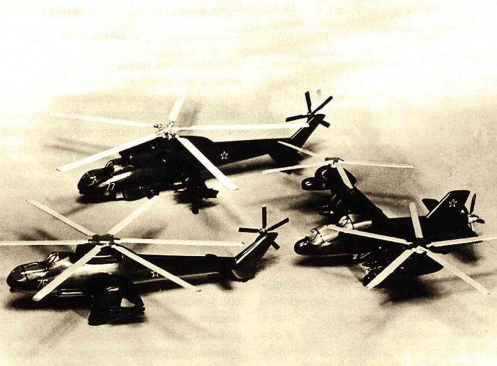 Конструкции Ми-28