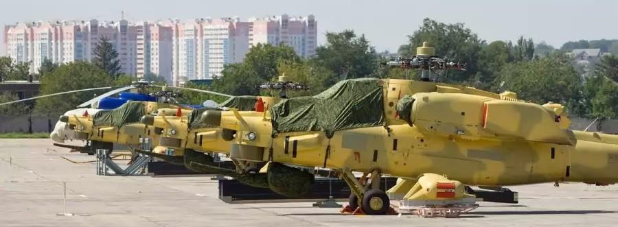 Ми-28НЭ