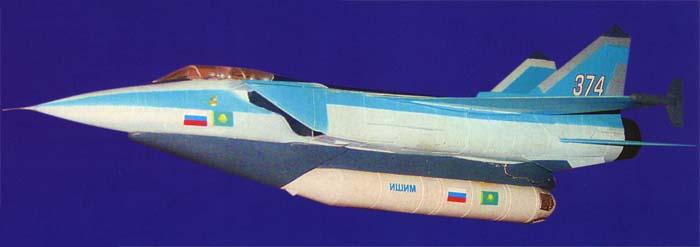 МиГ-31И «Ишим»