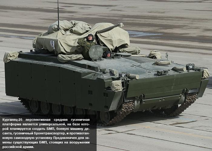 Официальное фото БМП «Курганец-25»