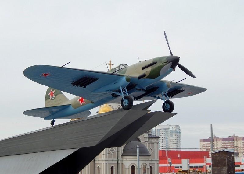 Памятник Ил-2