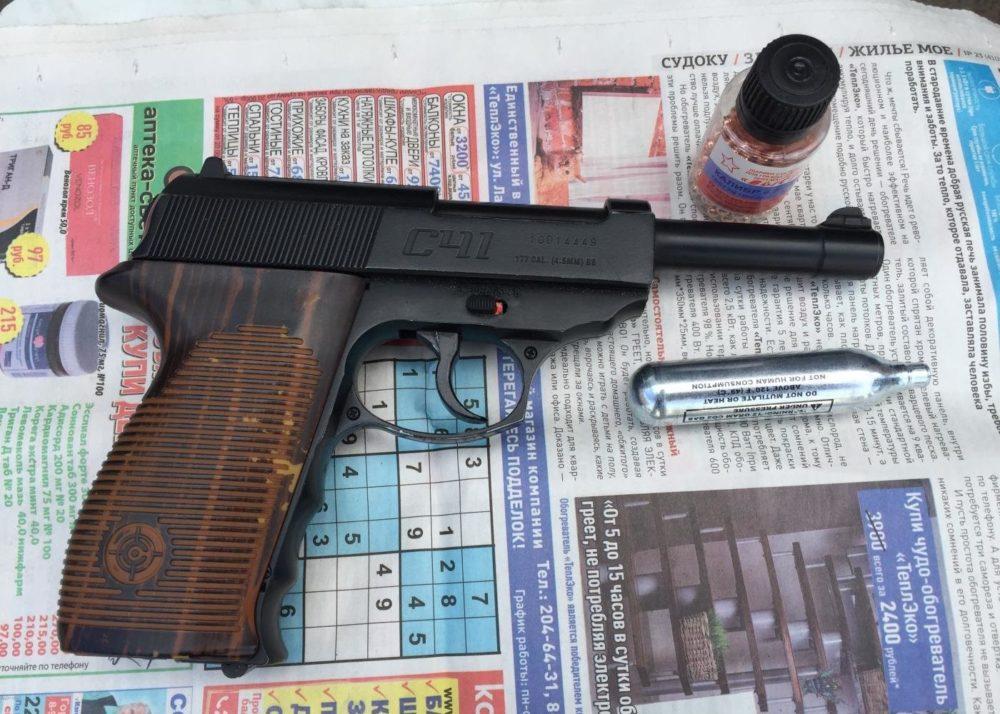 Пневматический Walther P38