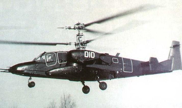 Прототип В-80