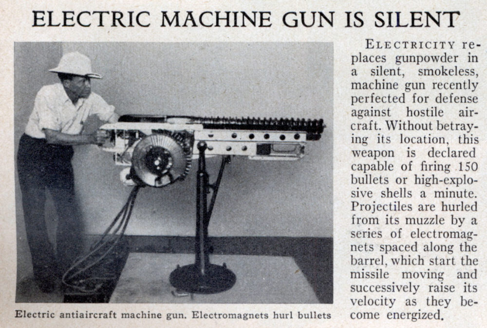 Публикация о пушке Гаусса
