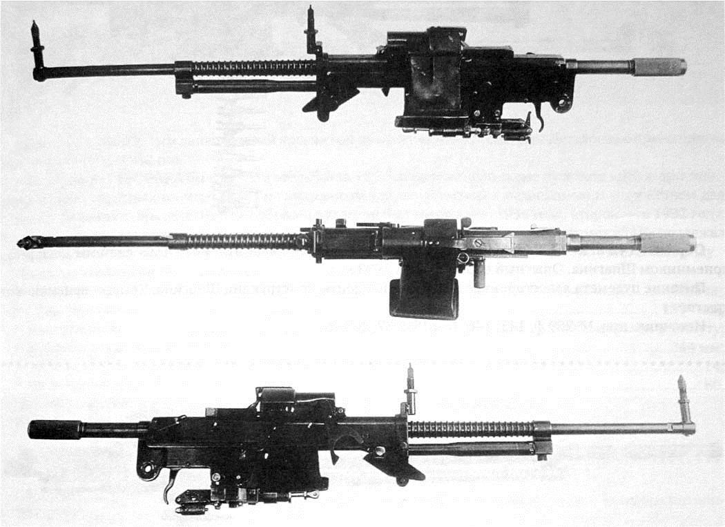Пулеметы ДАС