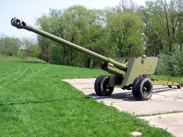 Пушка БС-3