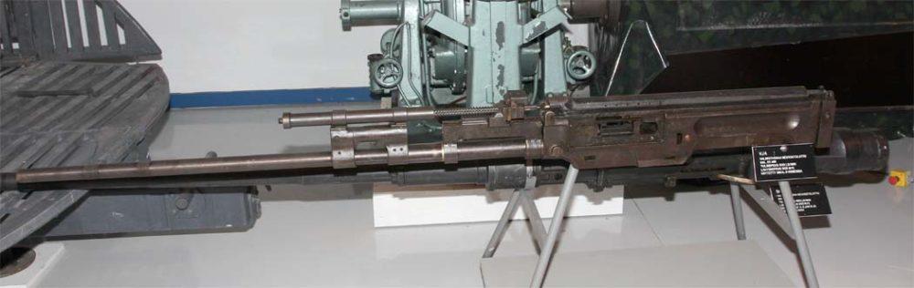 Пушка Ил-2