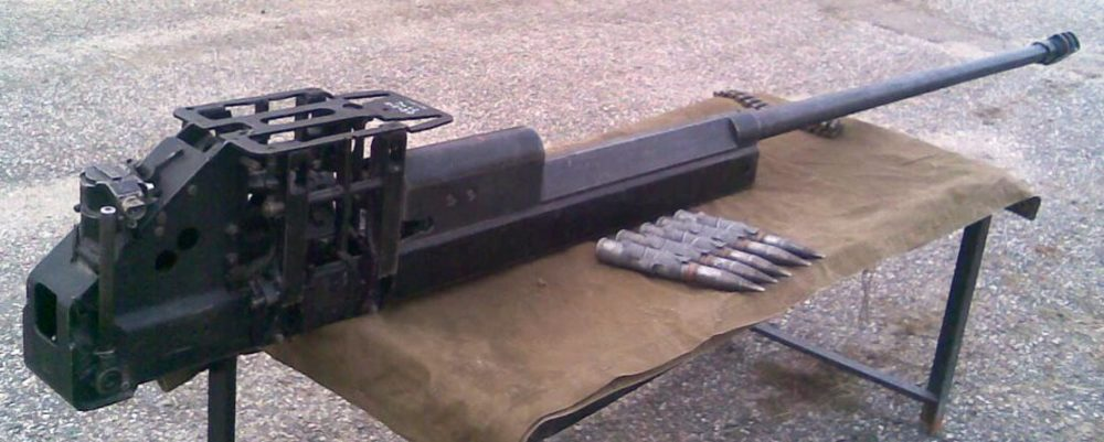 Пушка Ка-50