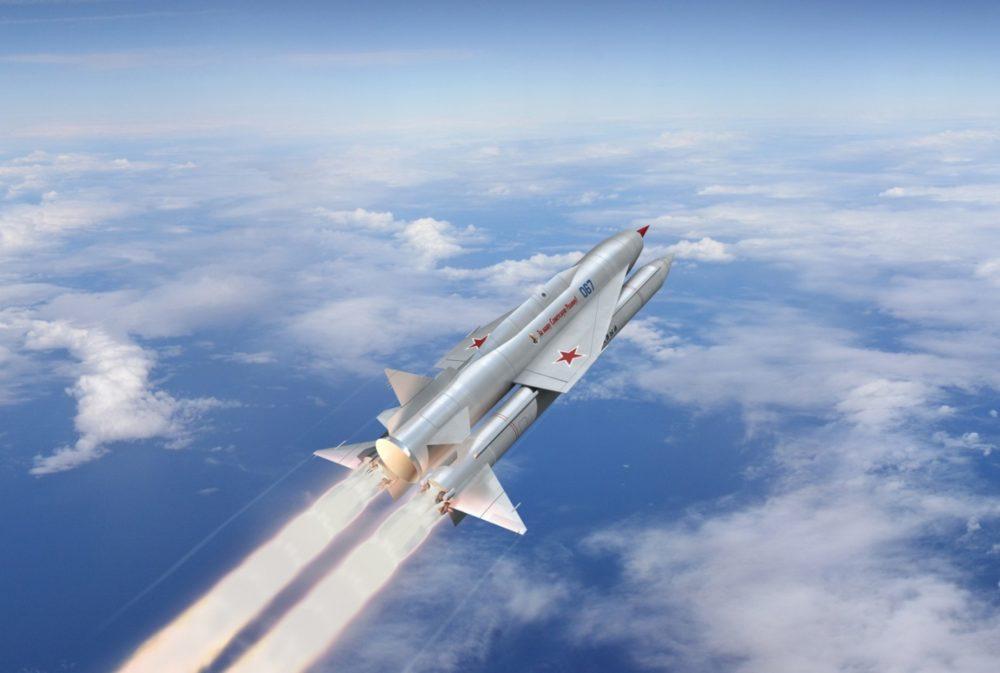 Ракета «Буря» для БЖРК