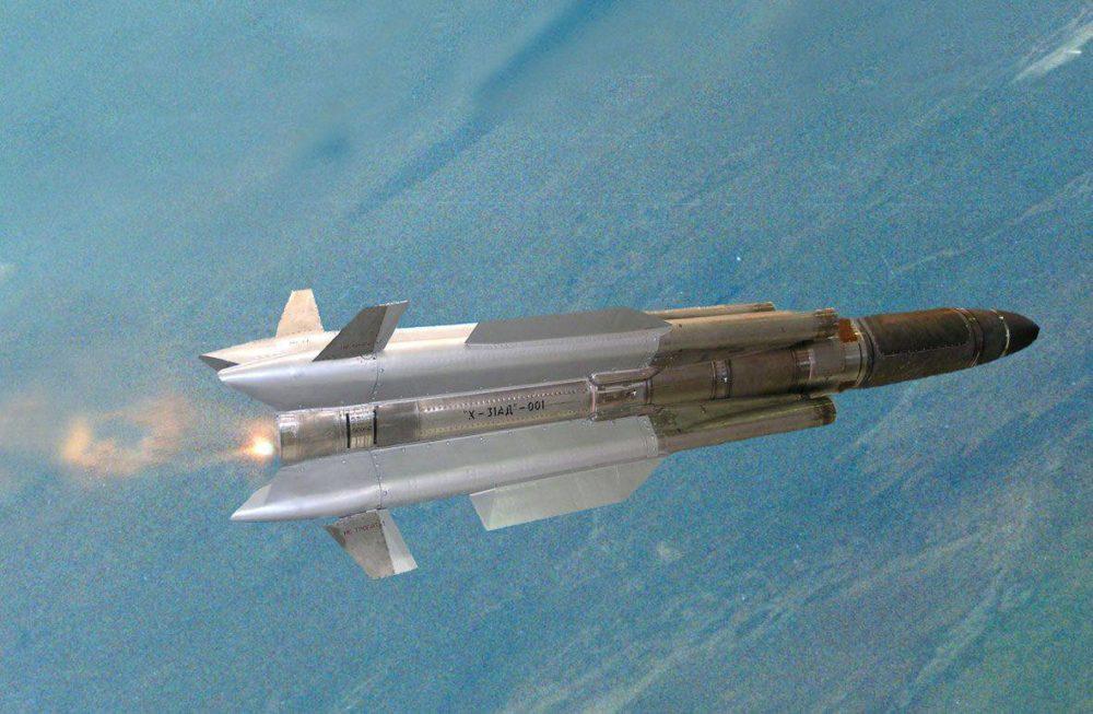 Ракета Х-31 «Криптон»