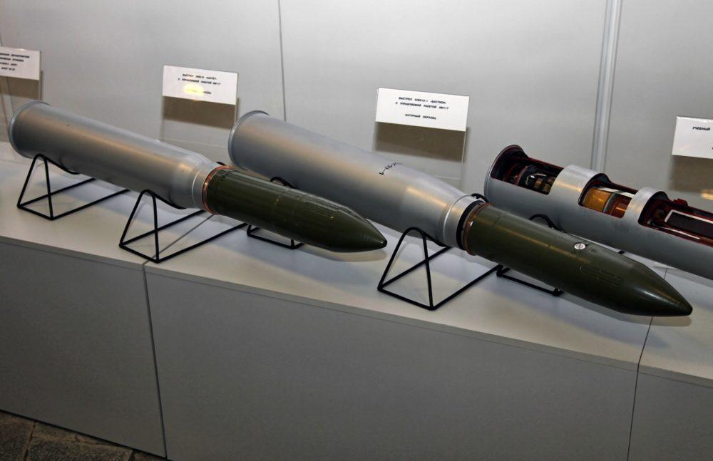 Ракеты для МТ-12