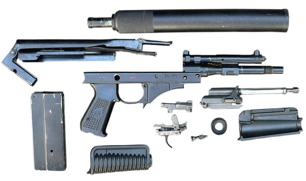 Разобранный 9А-91