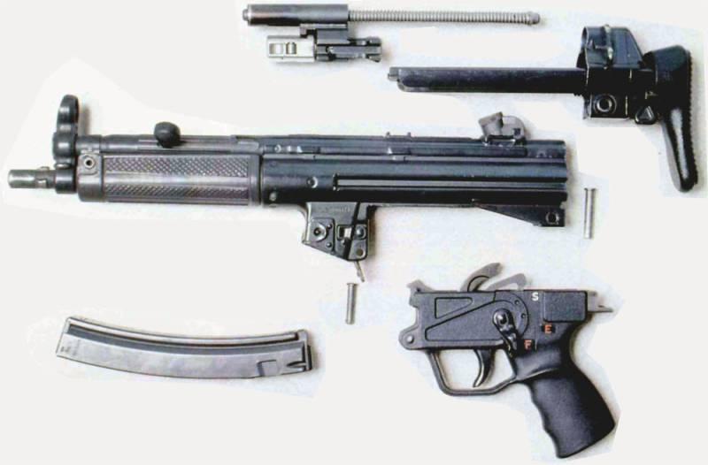 Разобранный MP5