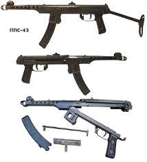 Разобранный ППС-43