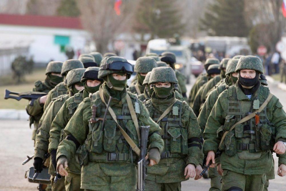 Российские контрактники