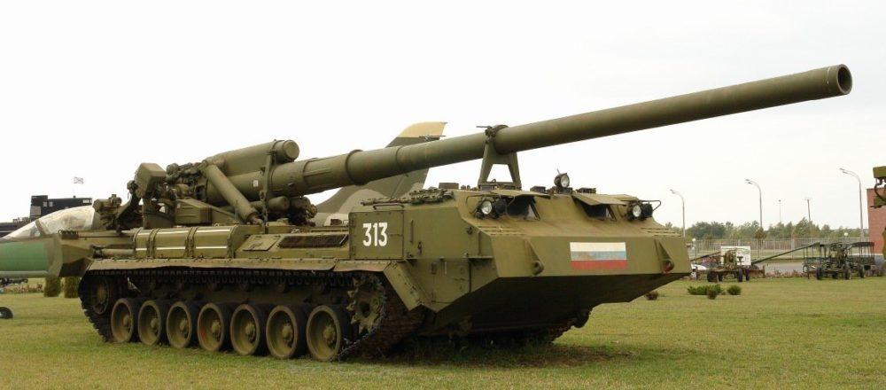 САУ 2С7 «Пион»