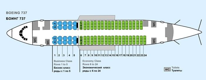 Схема салона Boeing 737
