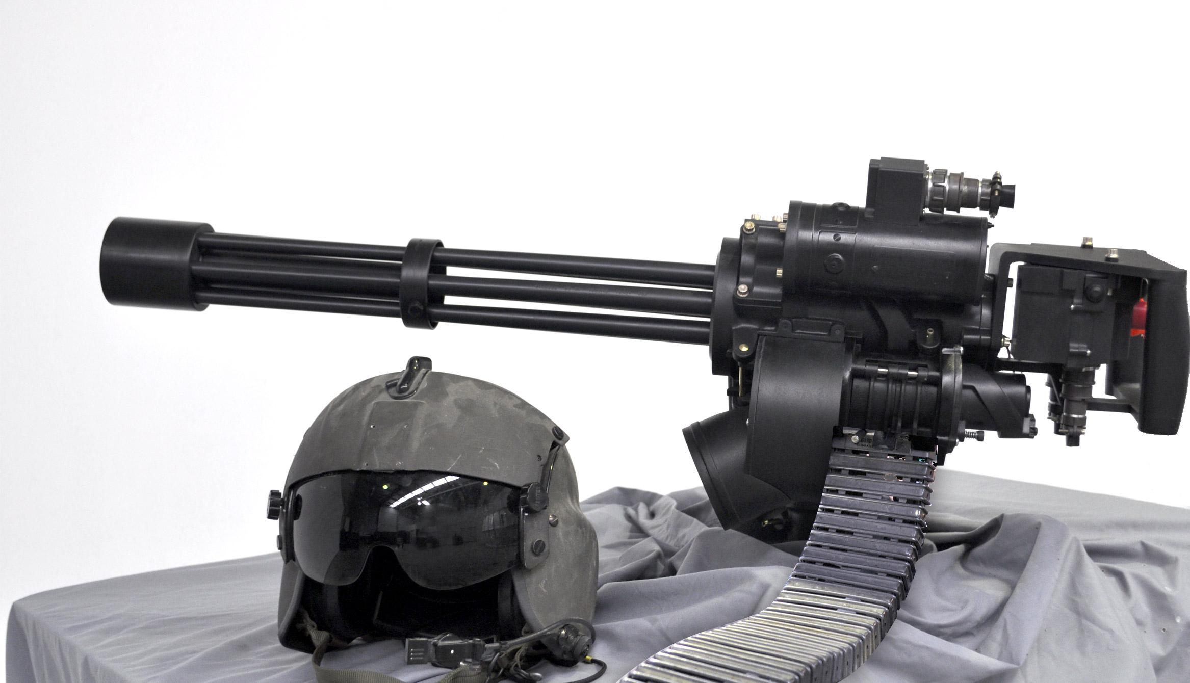 Скорострельный пулемет