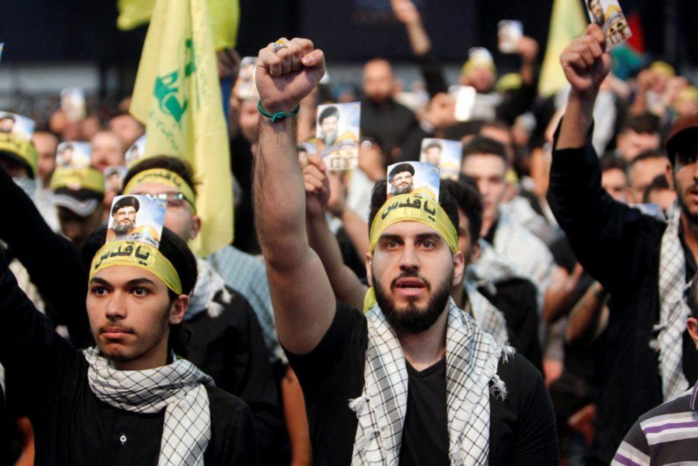 Сторонники «Хезболлы»