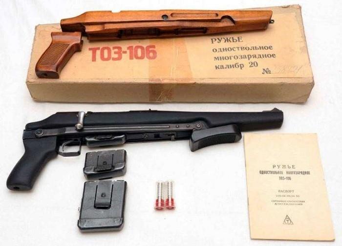Тюнингованный ТОЗ-106