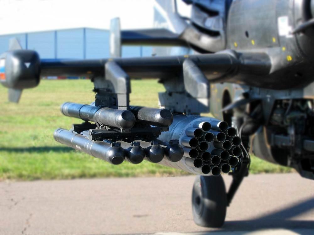 Вооружение Ка-50