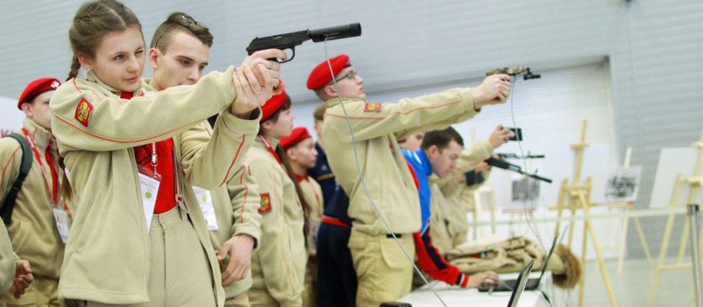 Юнармейцы с оружием
