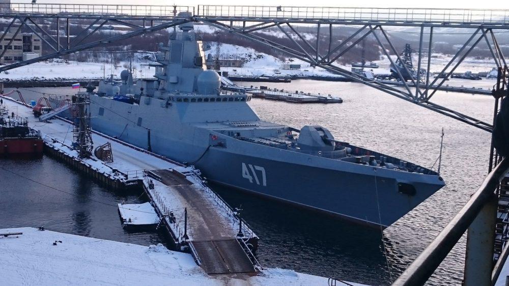 «Адмирал Горшков» на стоянке